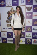 Kainaat Arora at Dreamz Premiere Legue players auction in ITC Grand Central in parel on 15th Dec 2018 (19)_5c175c0b43b1f.JPG
