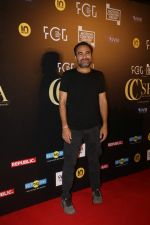 Pankaj Tripathi at the Red carpet of critics choice short film awards on 15th Dec 2018 (17)_5c1743a8d4b28.JPG