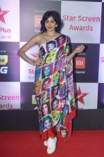 Adah Sharma at Red Carpet of Star Screen Awards 2018 on 16th Dec 2018