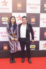 Ahmed Khan at Red Carpet of Star Screen Awards 2018 on 16th Dec 2018