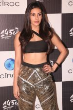 Amyra Dastur at the Launch of 145 The Mills restaurant in kamala mills lower parel on 16th Dec 2018 (13)_5c1891823e0fd.JPG