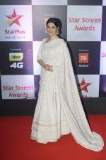 Divya Kumar at Red Carpet of Star Screen Awards 2018 on 16th Dec 2018
