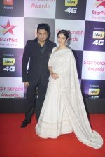 Divya Kumar, Bhushan Kumar at Red Carpet of Star Screen Awards 2018 on 16th Dec 2018 (33)_5c18926a42993.JPG