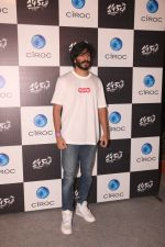 Harshvardhan Kapoor at the Launch of 145 The Mills restaurant in kamala mills lower parel on 16th Dec 2018 (33)_5c18929531d47.JPG