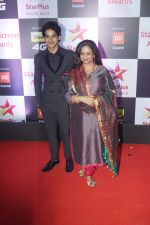 Ishaan Khattar, Neelima Azeem at Red Carpet of Star Screen Awards 2018 on 16th Dec 2018 (113)_5c1892a8b558c.JPG