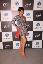 Mandira Bedi at the Launch of 145 The Mills restaurant in kamala mills lower parel on 16th Dec 2018 (27)_5c18932585d8b.JPG