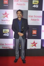 Pankaj Tripathi at Red Carpet of Star Screen Awards 2018 on 16th Dec 2018 (92)_5c18939600a63.JPG