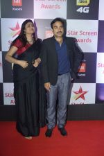 Pankaj Tripathi at Red Carpet of Star Screen Awards 2018 on 16th Dec 2018 (93)_5c189397eb41e.JPG