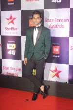 Rajkummar Rao at Red Carpet of Star Screen Awards 2018 on 16th Dec 2018 (79)_5c1893cd92dd9.JPG