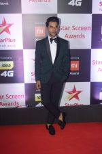 Rajkummar Rao at Red Carpet of Star Screen Awards 2018 on 16th Dec 2018 (80)_5c1893cf32aca.JPG