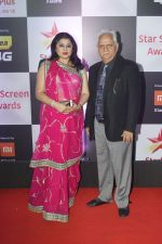 Ramesh Sippy at Red Carpet of Star Screen Awards 2018 on 16th Dec 2018
