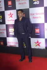 Salman Khan at Red Carpet of Star Screen Awards 2018 on 16th Dec 2018