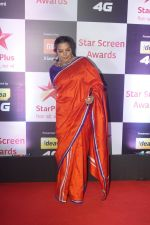 Shabana Azmi at Red Carpet of Star Screen Awards 2018 on 16th Dec 2018 (87)_5c1894549b8f9.JPG