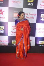 Shabana Azmi at Red Carpet of Star Screen Awards 2018 on 16th Dec 2018 (88)_5c1894589cdc7.JPG