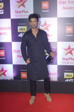 Sushant Singh Rajput at Red Carpet of Star Screen Awards 2018 on 16th Dec 2018