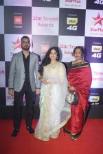 at Red Carpet of Star Screen Awards 2018 on 16th Dec 2018