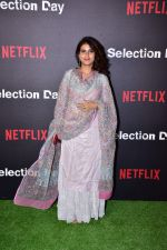 Fatima Sana Shaikh at the Red Carpet of Netfix Upcoming Series Selection Day on 18th Dec 2018 (44)_5c19dee79f964.JPG