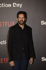 Kabir Khan at the Red Carpet of Netfix Upcoming Series Selection Day on 18th Dec 2018 (17)_5c19df2e1604c.JPG