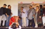 Kangana Ranaut,  Ankita Lokhande, Mishti, Kamal Jain, Shankar Ehsaan Loy At the Trailer Launch Of Film Manikarnika The Queen Of Jhansi on 18th Dec 2018 (57)_5c19daa34ca60.JPG