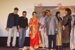 Kangana Ranaut, Shankar Ehsaan Loy At the Trailer Launch Of Film Manikarnika The Queen Of Jhansi on 18th Dec 2018 (61)_5c19daa817416.JPG