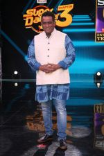 Anurag Basu at the Launch of Super Dancer Chapter 3 in Reliance studio filmcity goregaon on 19th Dec 2018