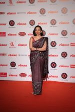 Rujuta Diwekar at Lokmat Most Stylish Awards in The Leela hotel andheri on 19th Dec 2018 (73)_5c1b49a71a557.JPG