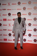 Siddhartha Jadhav at Lokmat Most Stylish Awards in The Leela hotel andheri on 19th Dec 2018 (67)_5c1b4a04df34e.JPG