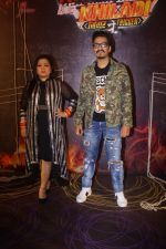 Bharti Singh, Haarsh Limbachiyaa at the Launch of COLORS Khatron Ke Khiladi on 20th Dec 2018 (63)_5c1c8a641d1f5.JPG