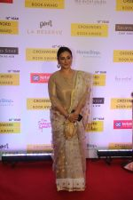 Divya Dutta at the Crossword Book Awards in Royal Opera House, Mumbai on 21st Dec 2018