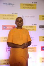 Gaur Gopal Das at the Crossword Book Awards in Royal Opera House, Mumbai on 21st Dec 2018