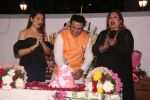 Govinda celebrates his birthday with cake cutting at his residence in juhu on 21st Dec 2018 (11)_5c1de0418a66c.JPG