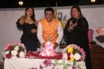 Govinda celebrates his birthday with cake cutting at his residence in juhu on 21st Dec 2018 (9)_5c1de03e2ae4e.JPG