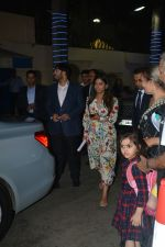 Isha Ambani At The Annual Day Celebration Of Dhirubhai Ambani International School In Bkc on 21st Dec 2018