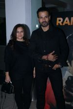 Rohit Roy, Manasi Joshi Roy at the Screening of Zee5_s new series Rangbaaz in sunny sound juhu on 21st Dec 2018 (29)_5c1de79a1dde8.JPG