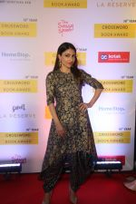 Soha Ali Khan at the Crossword Book Awards in Royal Opera House, Mumbai on 21st Dec 2018 (17)_5c1de812e9912.JPG
