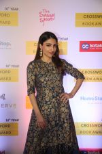 Soha Ali Khan at the Crossword Book Awards in Royal Opera House, Mumbai on 21st Dec 2018 (18)_5c1de8346e989.JPG