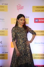 Soha Ali Khan at the Crossword Book Awards in Royal Opera House, Mumbai on 21st Dec 2018 (19)_5c1de81716a0e.JPG