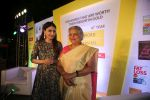 Soha Ali Khan, Sudha Murthy at the Crossword Book Awards in Royal Opera House, Mumbai on 21st Dec 2018 (16)_5c1de827dbe59.JPG