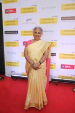 Sudha Murthy at the Crossword Book Awards in Royal Opera House, Mumbai on 21st Dec 2018