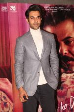 Rajkummar Rao at Anil Kapoor_s birthday party in bkc on 25th Dec 2018 (31)_5c29d07b3a095.JPG