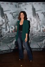 Yami Guatam during the media interactions for thier film Uri in jw marriott juhu on 22nd Dec 2018 (16)_5c29b5ebd45d0.jpg