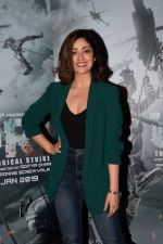 Yami Guatam during the media interactions for thier film Uri in jw marriott juhu on 22nd Dec 2018 (19)_5c29b5f06e2b4.jpg