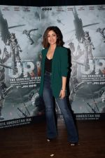 Yami Guatam during the media interactions for thier film Uri in jw marriott juhu on 22nd Dec 2018 (20)_5c29b5f2003c9.jpg