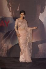 Amrita Rao at the Trailer Launch of film Thackeray on 26th Dec 2018 (12)_5c2c61ad4bdd0.JPG