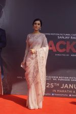 Amrita Rao at the Trailer Launch of film Thackeray on 26th Dec 2018 (2)_5c2c619ee8af1.JPG