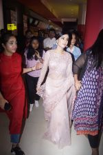 Amrita Rao at the Trailer Launch of film Thackeray on 26th Dec 2018 (3)_5c2c61a0a0f8a.JPG