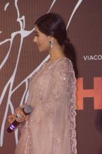 Amrita Rao at the Trailer Launch of film Thackeray on 26th Dec 2018 (5)_5c2c61a3c97fd.JPG