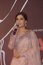 Amrita Rao at the Trailer Launch of film Thackeray on 26th Dec 2018 (6)_5c2c61a58c105.JPG