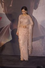 Amrita Rao at the Trailer Launch of film Thackeray on 26th Dec 2018 (9)_5c2c61a8b3b1a.JPG