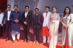 Amrita Rao, Nawazuddin Siddiqui at the Trailer Launch of film Thackeray on 26th Dec 2018 (11)_5c2c61b4ad2ef.JPG
